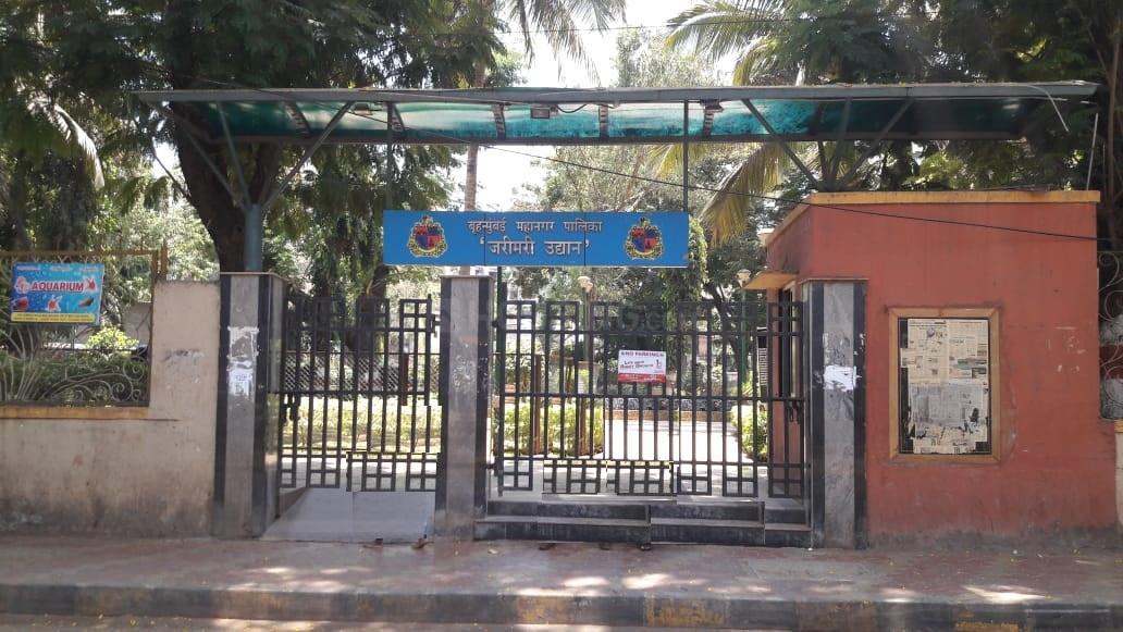 Parks Image of 159.95 - 459.3 Sq.ft 1 BHK Apartment for buy in Sahakar Gloris Residency