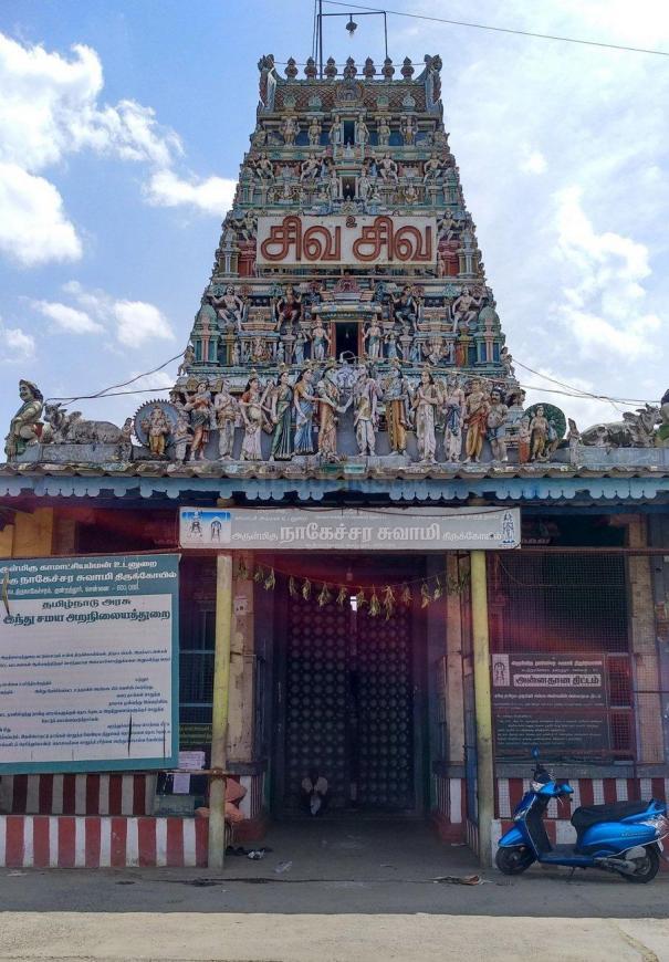 Sri Nagechara Swamy Temple