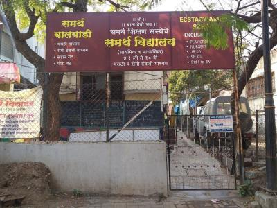 Schools & Universities Image of 1400 Sq.ft 2 BHK Independent House for buy in Dhankawadi for 12000000
