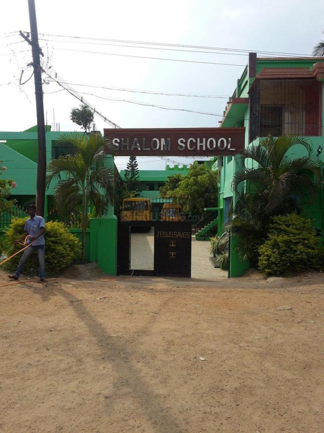 Shalom School
