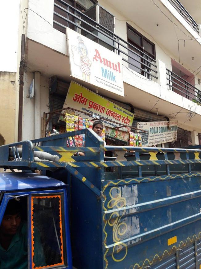 Om Prakash General Store