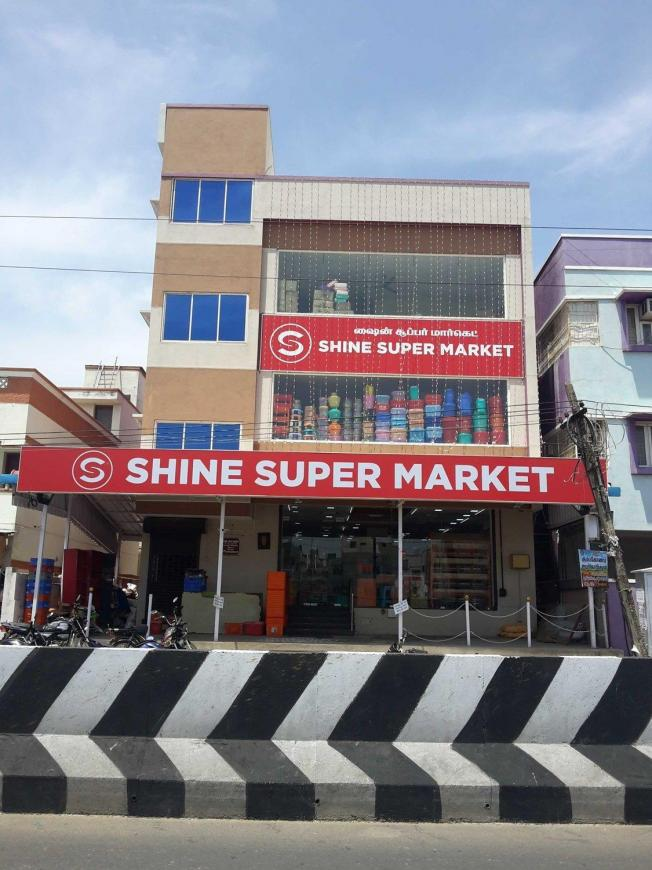 Shine Super Market