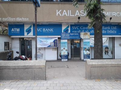 Banks Image of 666.0 - 986.0 Sq.ft 2 BHK Apartment for buy in Kanakia Codename Future A