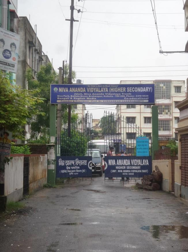 Schools &Universities Image of 665.0 - 1303.0 Sq.ft 1 BHK Apartment for buy in Bengal Citadel
