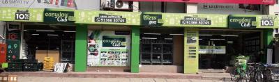 मीना ग्रेशिया में खरीदने के लिए 0 - 765.0 Sq.ft 2 BHK अपार्टमेंट शॉपिंग मॉल  की तस्वीर