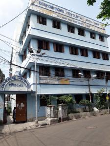 Schools &Universities Image of 1007.0 - 1435.0 Sq.ft 2 BHK Apartment for buy in Ambuja Udvita