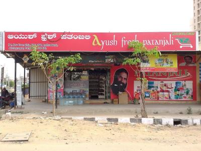 Shops Image of 1486 Sq.ft 3 BHK Apartment for buy in Akshayanagar for 10491864