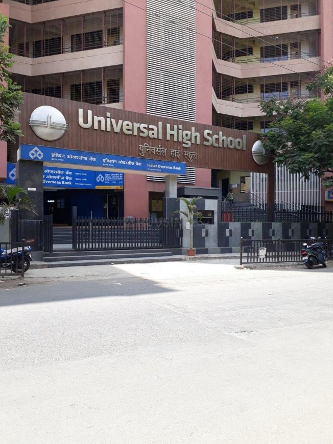 Schools &Universities Image of 0 - 555.0 Sq.ft 1 BHK Apartment for buy in Brahmand Phase 8