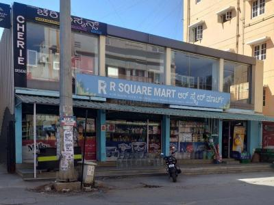 Groceries/Supermarkets Image of 650 Sq.ft 1 BHK Independent Floor for rent in Mahadevapura for 14000