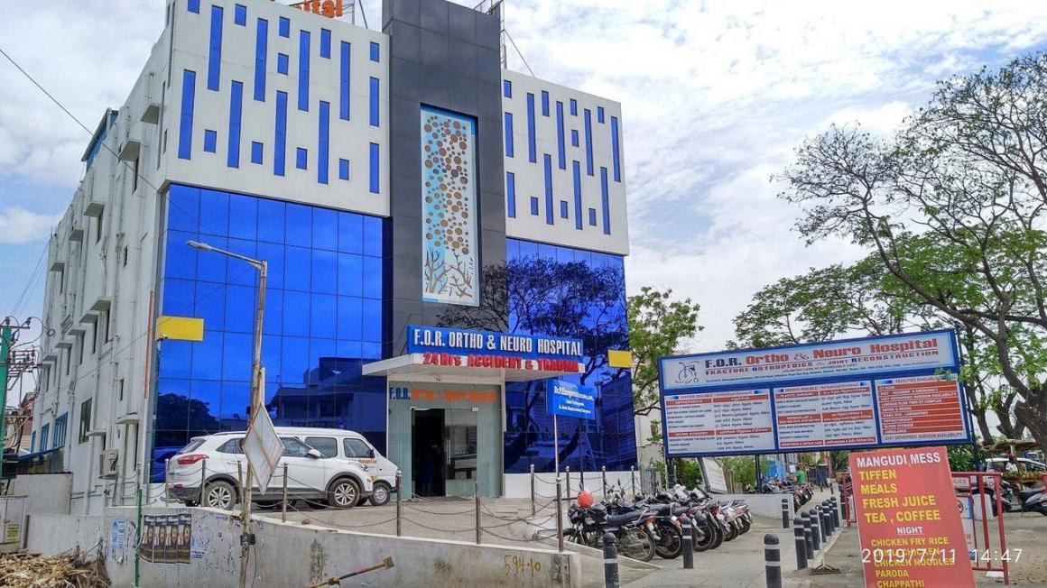 Hospitals & Clinics Image of 655 Sq.ft 1 BHK Independent House for buyin Kolathur for 4700000