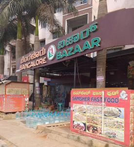 Groceries/Supermarkets Image of 843.89 - 1071.98 Sq.ft 2 BHK Apartment for buy in Navajyothi Nava Vaibhava B And C Block