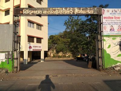 Hospitals & Clinics Image of 1300 Sq.ft 3 BHK Apartment for buyin Kothrud for 17500000