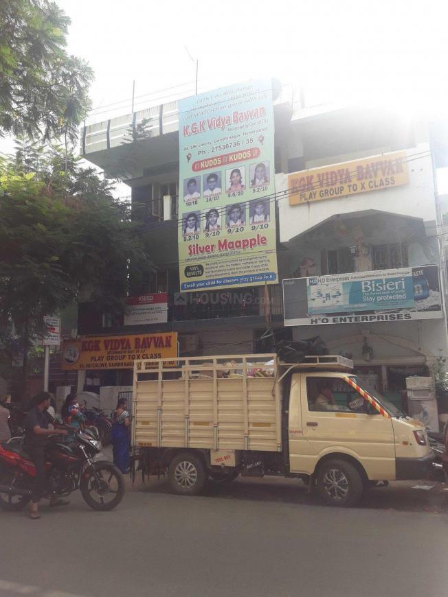 KGK Vidya Bhavan School
