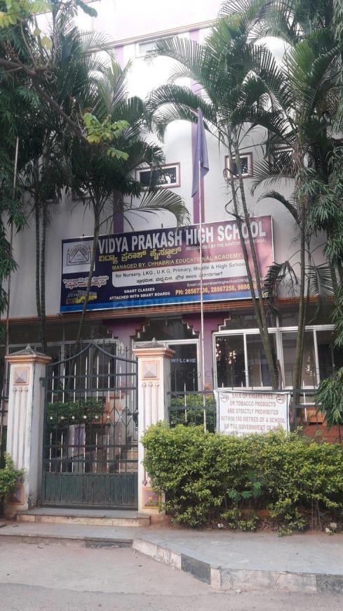 Schools &Universities Image of 2106 - 3256 Sq.ft 3 BHK Villa for buy in Sobha Malachite Phase III