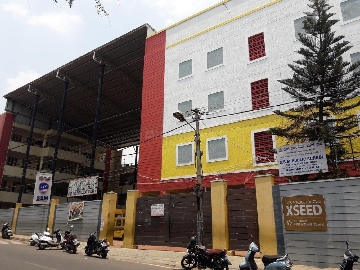 Schools &Universities Image of 0 - 1760 Sq.ft 3 BHK Apartment for buy in Vijaya Swetha Residency