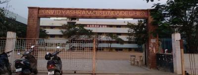 Schools &Universities Image of 430 - 758 Sq.ft 1 BHK Apartment for buy in Sri Vaari
