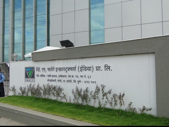 V M Matere Infrastructures India Pvt Ltd