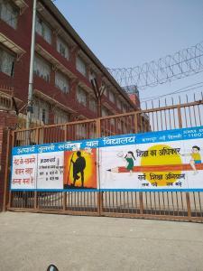 Schools &Universities Image of 0 - 900 Sq.ft 3 BHK Apartment for buy in Balaji Estate 2