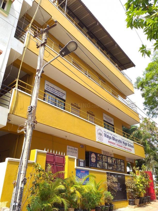 Vidya Bharathi School