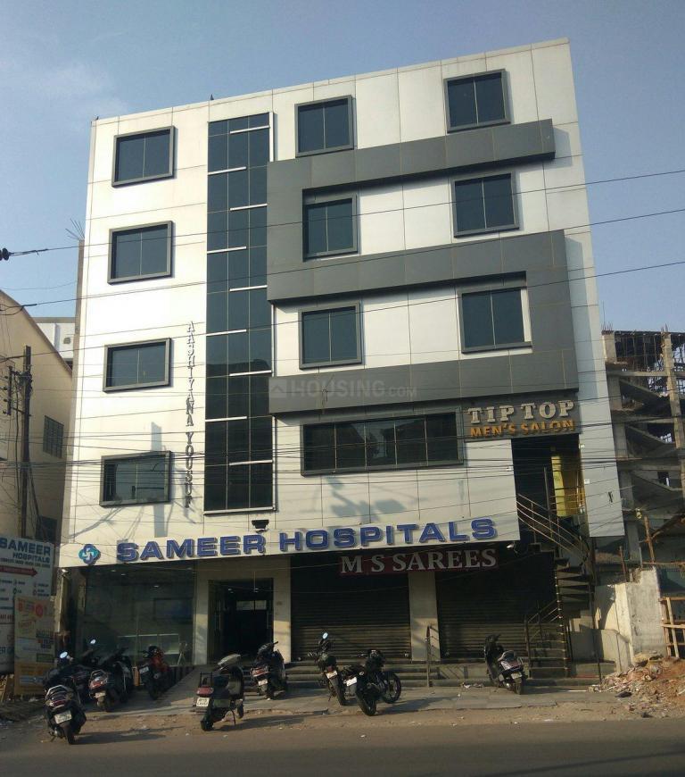 Sameer Hospital