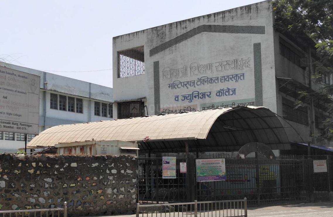 Shivaji Shikshan Sanstha - Multi Purpose Technical High School