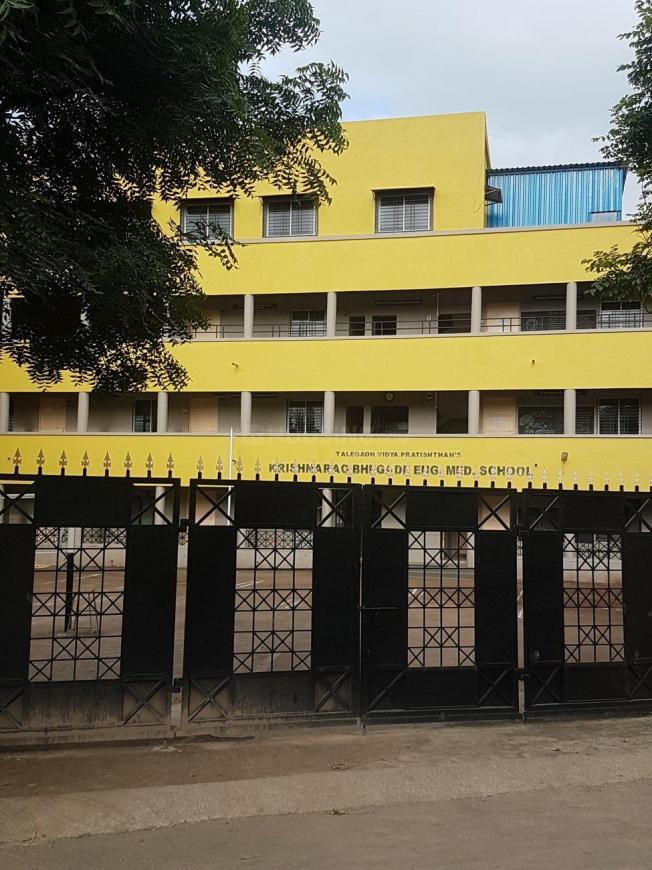 Krishnarao Bhegade School