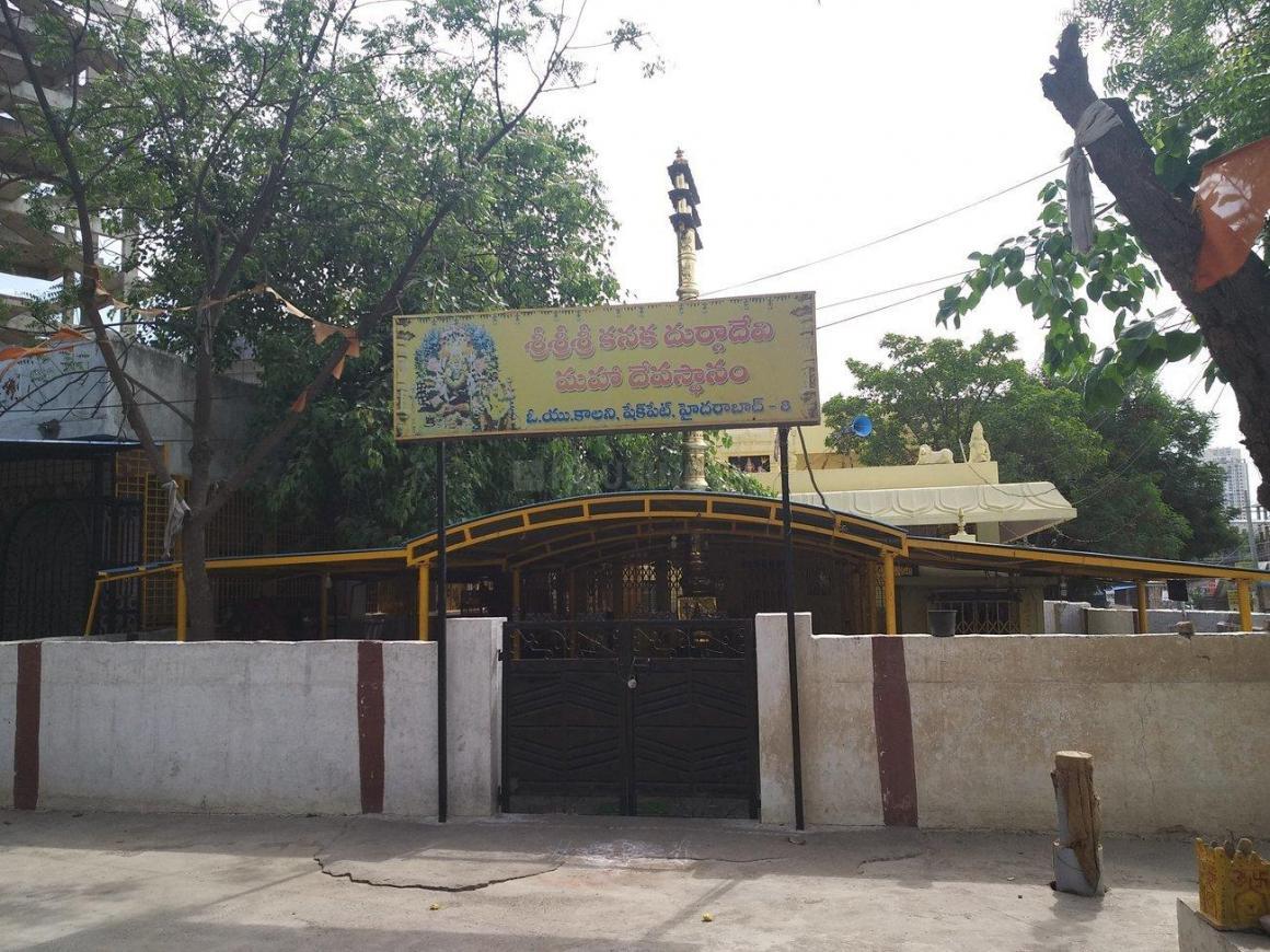 Sri Sri Sri Kanak Dhurga Maha Devasthanam