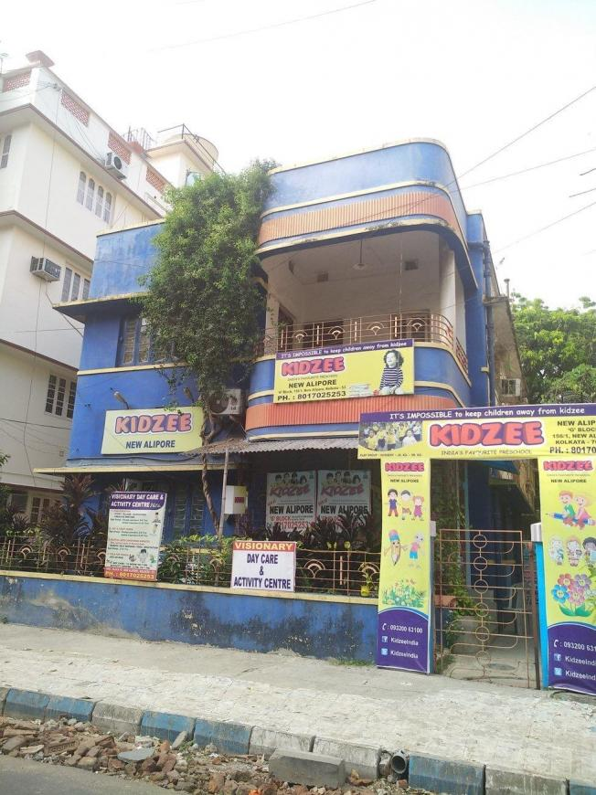 Schools & Universities Image of  Sq.ft Residential Plot for buy in New Alipore for 73800000