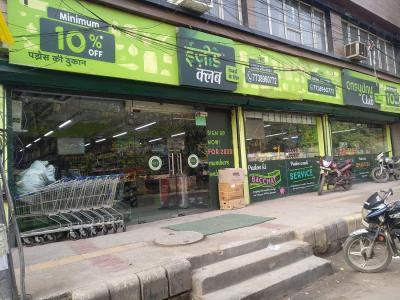 Groceries/Supermarkets Image of 345 Sq.ft Residential Plot for buy in Shakarpur Khas for 60000000