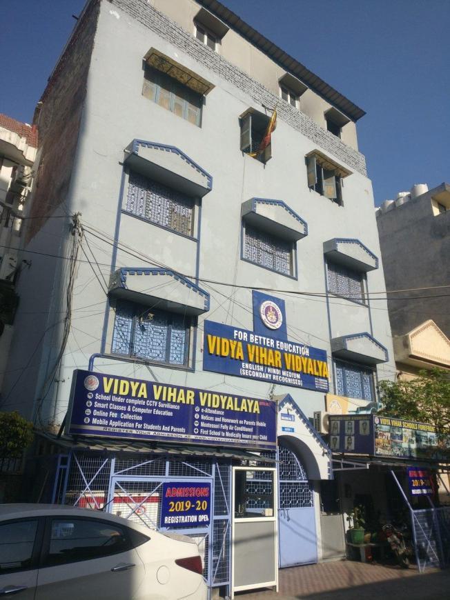 Vidya Vihar Vidyalya