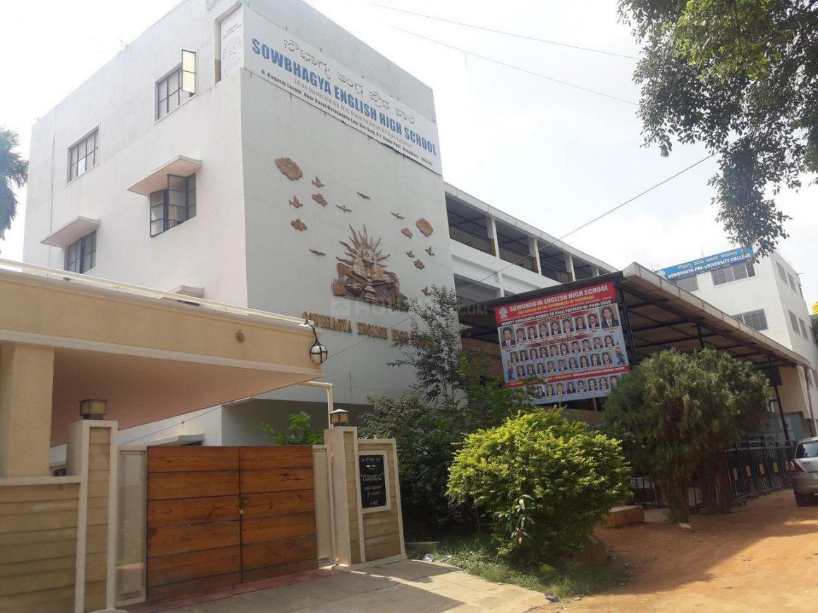 Sowbhagya School