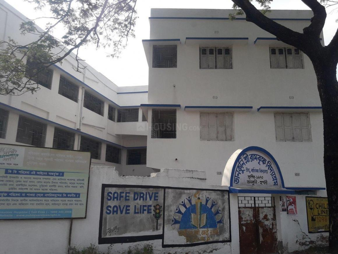 Ramkrishna Vidyashram Girls High School