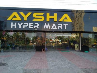 मंत्रा मिनी में खरीदने के लिए 650.0 - 895.0 Sq.ft 2 BHK अपार्टमेंट सामान / सुपरमार्केट  की तस्वीर