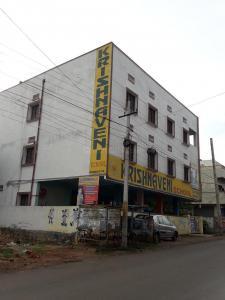 Schools &Universities Image of 0 - 1268.0 Sq.ft 2 BHK Apartment for buy in Siri Mahagiri Heights