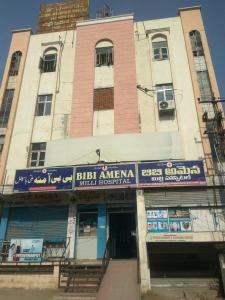 Hospitals & Clinics Image of 500 Sq.ft 1 BHK Independent House for rentin Chandrayangutta for 10000