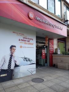 आश्रय जसवनति वुड्स में खरीदने के लिए 416.78 - 577.38 Sq.ft 1 BHK अपार्टमेंट बैंक  की तस्वीर