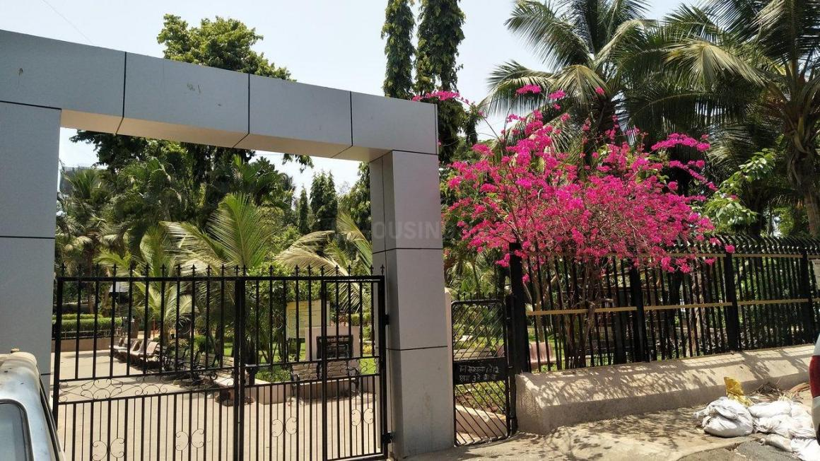 Parks Image of  Sq.ft Residential Plot for buy in Goregaon West for 17000000