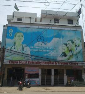 Hospitals & Clinics Image of 0 - 570 Sq.ft 2 BHK Apartment for buy in Maestro Aya Nagar