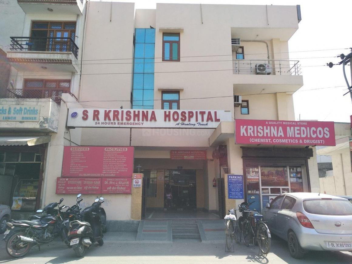 Hospitals & Clinics Image of 500 Sq.ft 1 BHK Independent Floor for buyin Uttam Nagar for 1300000