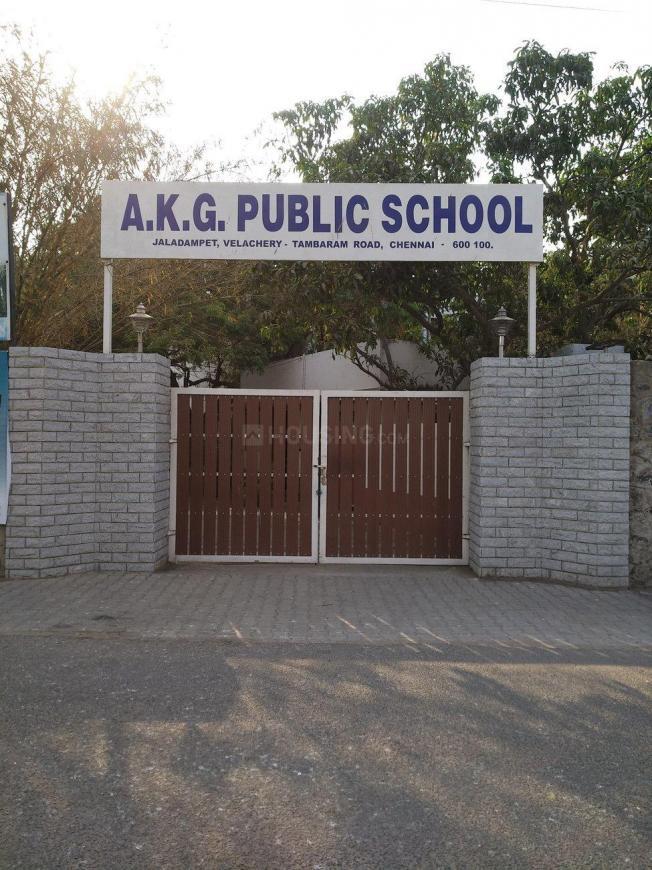 AKG Public School