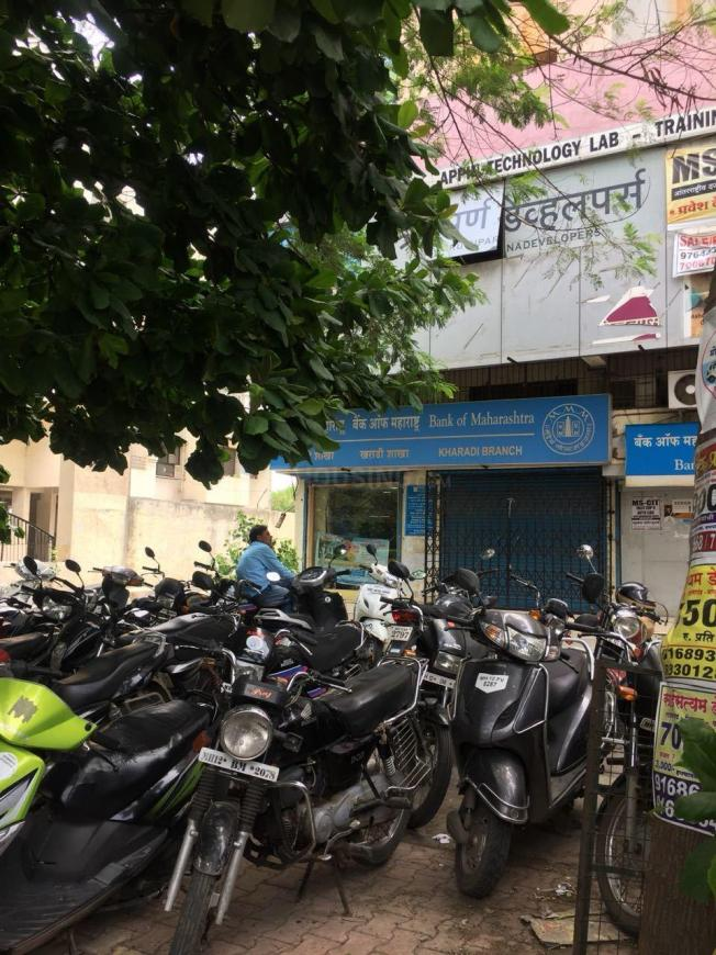 Banks Image of 1400 Sq.ft 1 BHK Independent House for buy in Chandan Nagar for 20000000