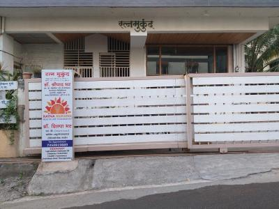 Schools & Universities Image of 1140 Sq.ft 2 BHK Apartment for buy in Suvan Forett, Warje for 7500000