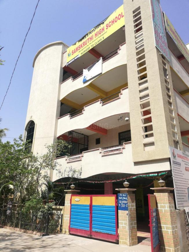 Schools & Universities Image of 635 Sq.ft 1 BHK Apartment for buy in Kondapur for 3600000