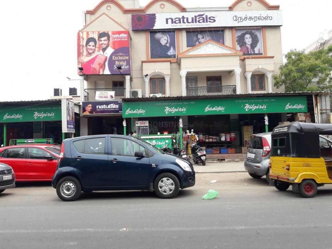 Nilgiris Supermarket