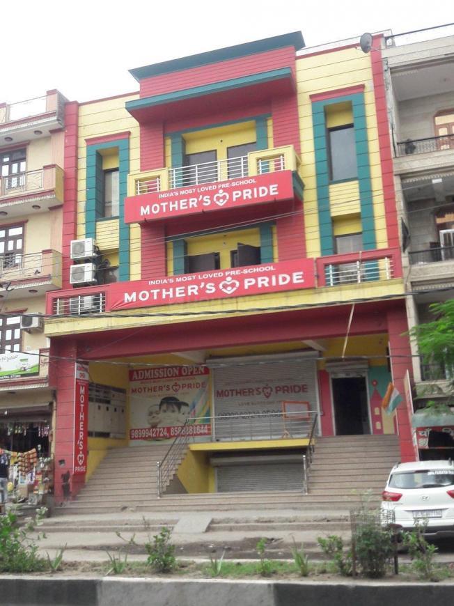 Mothers Pride School