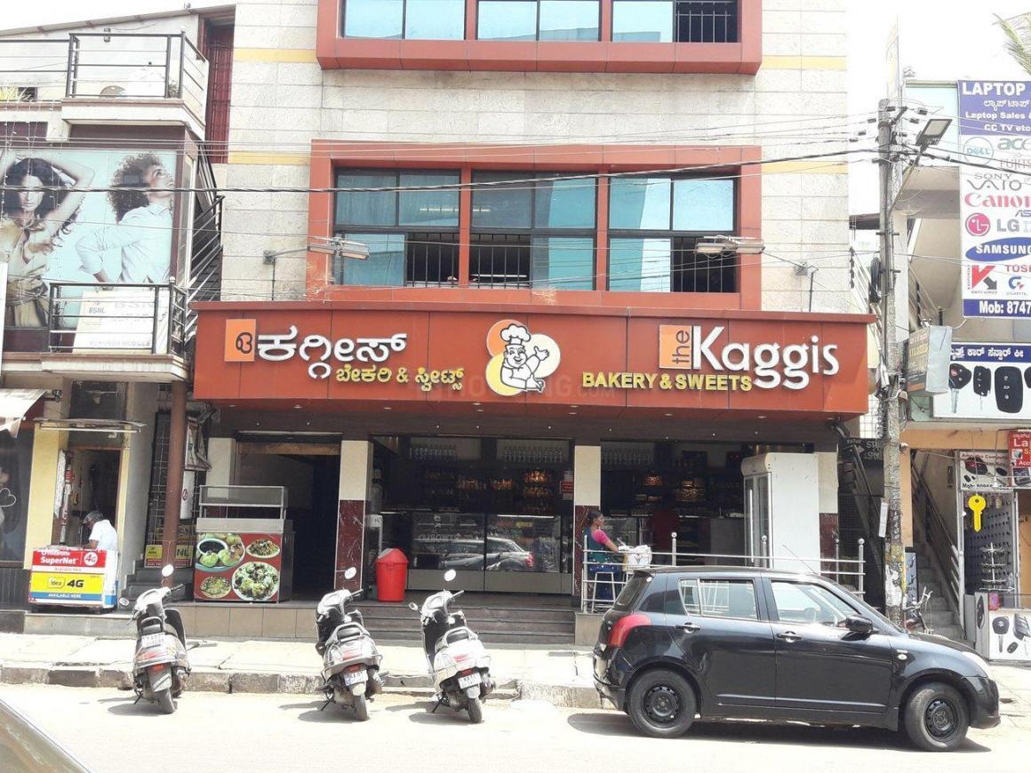 Kaggis Bakery