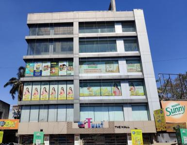 Groceries/Supermarkets Image of 531 - 594 Sq.ft 2 BHK Apartment for buy in Mahindra Centralis Tower 1
