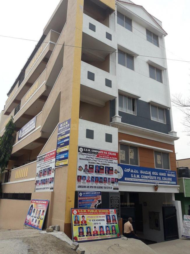 Schools & Universities Image of 600 Sq.ft 1 BHK Independent House for rent in Banashankari for 7500