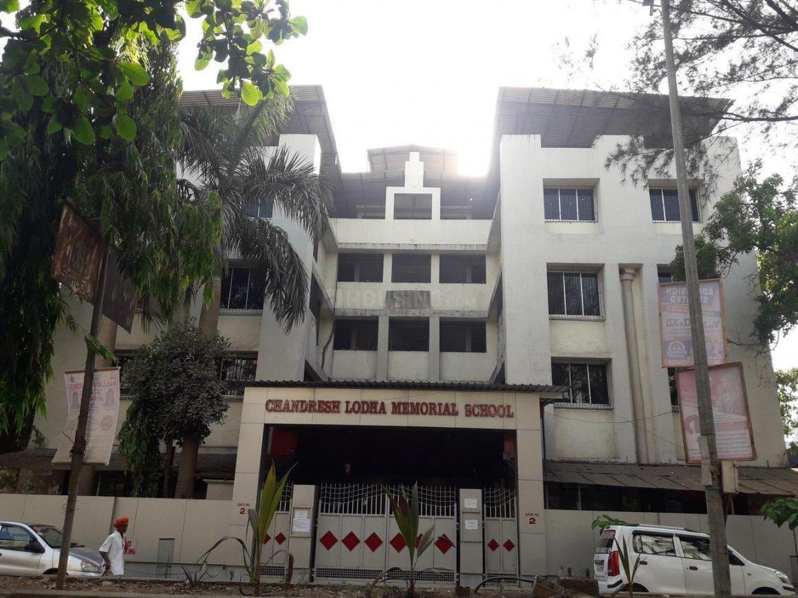 Chandresh Lodha Memorial School