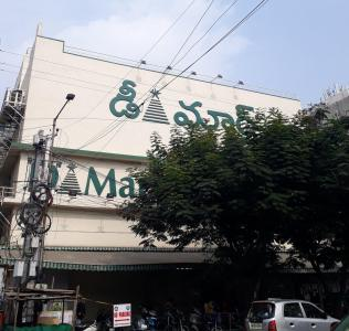 Groceries/Supermarkets Image of 1601 - 1806 Sq.ft 3 BHK Apartment for buy in Space Time Silver Drops